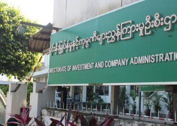 Myanmar Companies Law