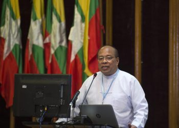 New MIC chief says Myanmar is 'open for business'