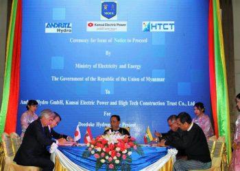 Deedoke hydropower project in Mandalay Region to proceed