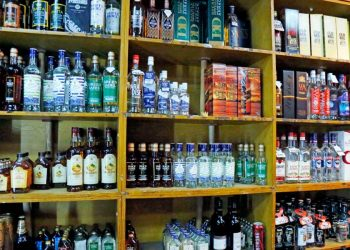 Foreign alcohol
