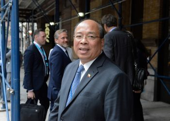 MIC chair U Thaung Tun to lead new foreign economic relations ministry