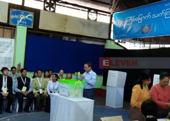 NLD secures seven out of 13 vacant seats in by-election