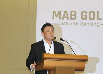 MAB launches wealth segment