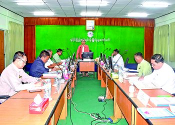 Rakhine State Gov't invite investments through support