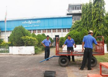 Myanmar to upgrade three regional airports