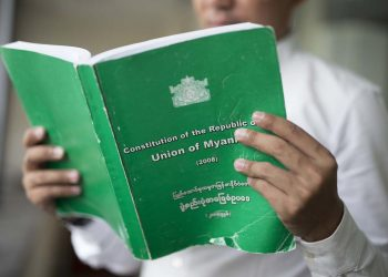USDP Lawmaker Proposes Abolishing Charter Amendment Committee