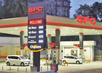 PetroChina opens its first filling station in Myanmar