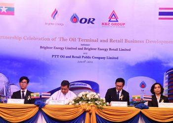 KBZ Group, PTT partner to develop oil terminal