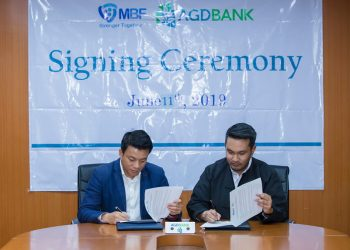 1.4 Billion MMK Loan Agreement Reached With Mahar Bawga Finance Company Limited