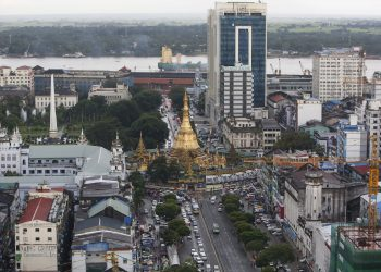 Myanmar telco Frontiir bags $30m from UK development finance group