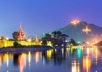 Myanmar's first smart city
