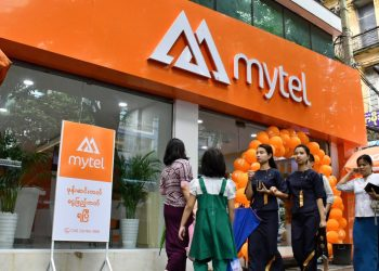 MyTel anticipating 5G rollout next year if granted licence
