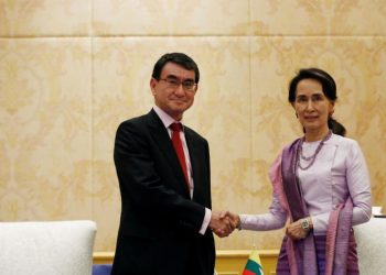 Japan's Kono meets Aung San Suu Kyi, pledges help on Rohingya issue