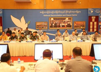 Myanmar to form new conflict negotiation arm